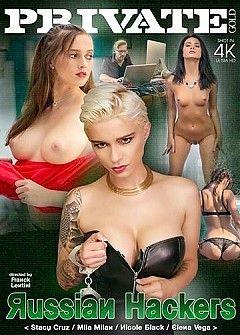 Смотреть Фильмы Онлайн С Русскими Переводом Порно