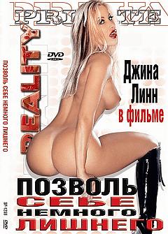 Полно Метражные Порно Фильмы Бесплатно